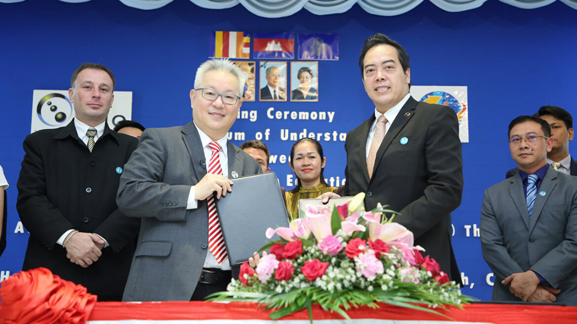 MOU Signing between MJQE and AYC by ICES