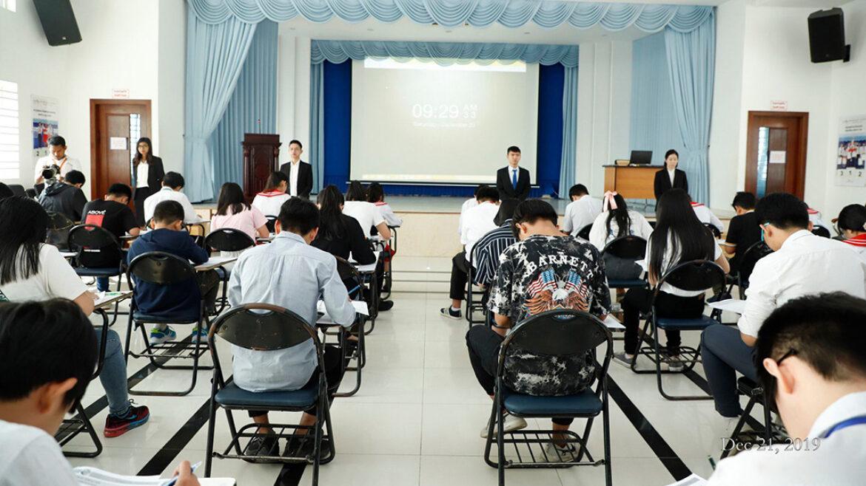 English Test for Exchange Program 2019-2020